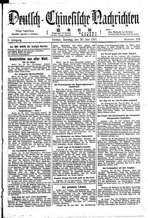 Deutsch-chinesische Nachrichten vom 20.06.1931