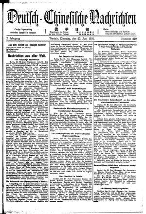 Deutsch-chinesische Nachrichten vom 23.06.1931