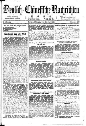 Deutsch-chinesische Nachrichten vom 24.06.1931