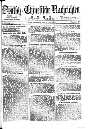 Deutsch-chinesische Nachrichten vom 25.06.1931