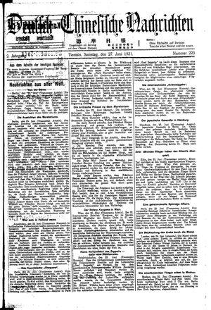 Deutsch-chinesische Nachrichten vom 27.06.1931