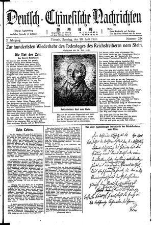 Deutsch-chinesische Nachrichten vom 28.06.1931
