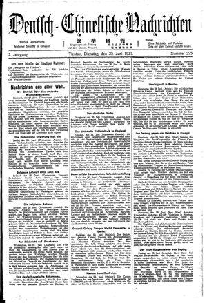 Deutsch-chinesische Nachrichten vom 30.06.1931