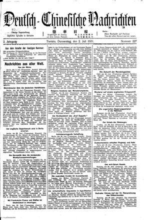 Deutsch-chinesische Nachrichten vom 02.07.1931