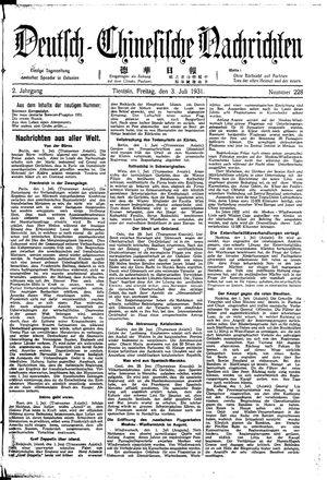 Deutsch-chinesische Nachrichten vom 03.07.1931