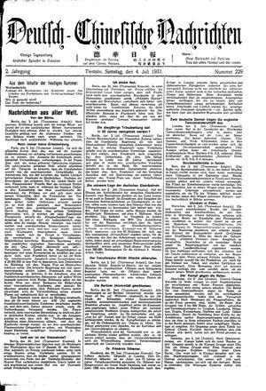 Deutsch-chinesische Nachrichten vom 04.07.1931