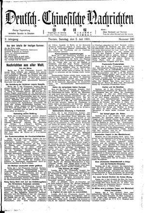 Deutsch-chinesische Nachrichten vom 05.07.1931