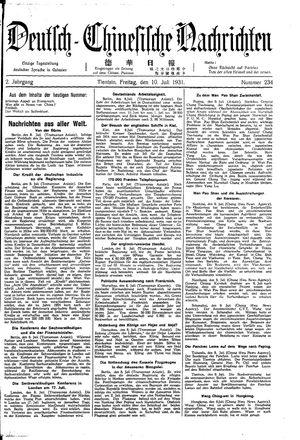 Deutsch-chinesische Nachrichten on Jul 10, 1931