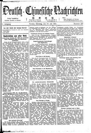 Deutsch-chinesische Nachrichten vom 14.07.1931