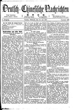 Deutsch-chinesische Nachrichten vom 15.07.1931