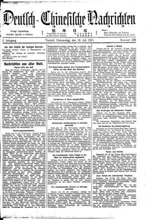 Deutsch-chinesische Nachrichten vom 16.07.1931