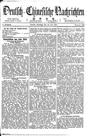 Deutsch-chinesische Nachrichten vom 19.07.1931