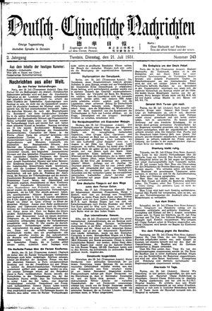Deutsch-chinesische Nachrichten vom 21.07.1931