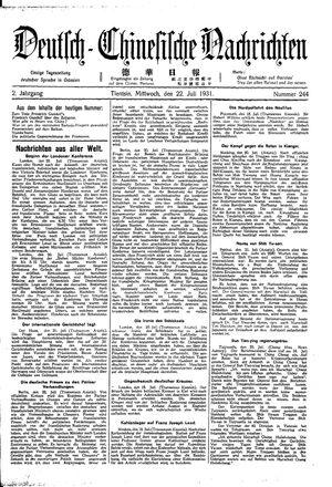 Deutsch-chinesische Nachrichten vom 22.07.1931