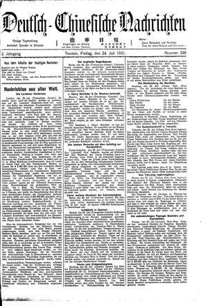 Deutsch-chinesische Nachrichten vom 24.07.1931