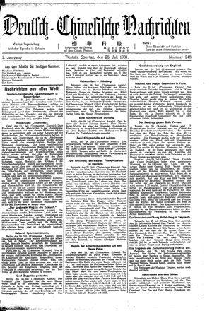 Deutsch-chinesische Nachrichten vom 26.07.1931