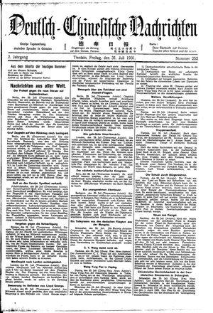 Deutsch-chinesische Nachrichten vom 31.07.1931