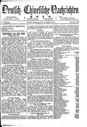 Deutsch-chinesische Nachrichten vom 04.08.1931