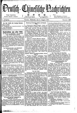 Deutsch-chinesische Nachrichten vom 05.08.1931