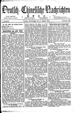 Deutsch-chinesische Nachrichten vom 06.08.1931