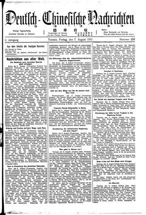 Deutsch-chinesische Nachrichten vom 07.08.1931