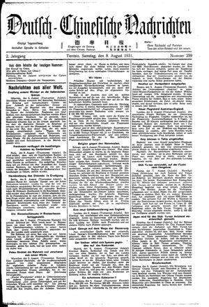 Deutsch-chinesische Nachrichten vom 08.08.1931