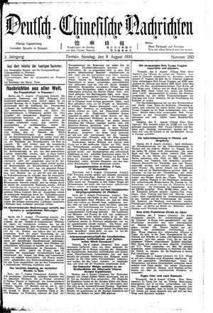 Deutsch-chinesische Nachrichten vom 09.08.1931