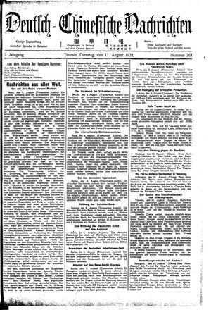 Deutsch-chinesische Nachrichten on Aug 11, 1931