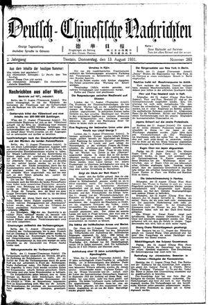 Deutsch-chinesische Nachrichten vom 13.08.1931