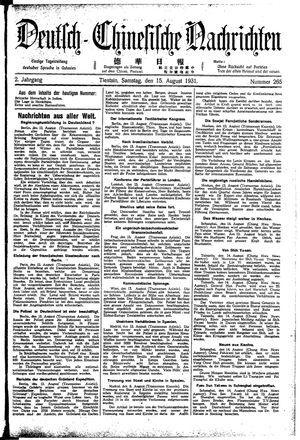 Deutsch-chinesische Nachrichten vom 15.08.1931
