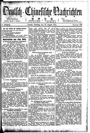 Deutsch-chinesische Nachrichten vom 16.08.1931