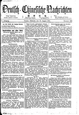 Deutsch-chinesische Nachrichten on Aug 19, 1931