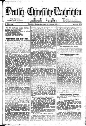 Deutsch-chinesische Nachrichten vom 20.08.1931