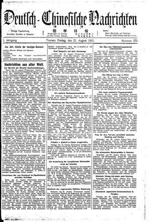 Deutsch-chinesische Nachrichten vom 21.08.1931