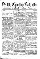 Deutsch-chinesische Nachrichten