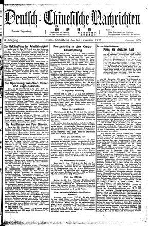 Deutsch-chinesische Nachrichten vom 24.12.1932
