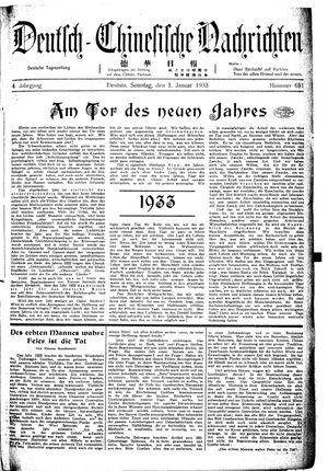 Deutsch-chinesische Nachrichten vom 01.01.1933