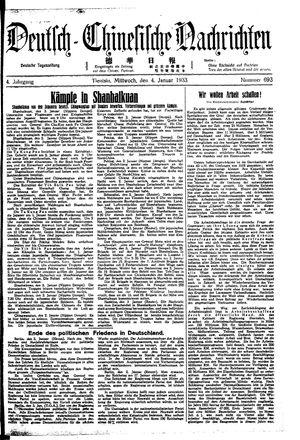 Deutsch-chinesische Nachrichten vom 04.01.1933
