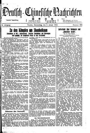 Deutsch-chinesische Nachrichten vom 05.01.1933