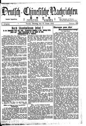 Deutsch-chinesische Nachrichten vom 10.01.1933