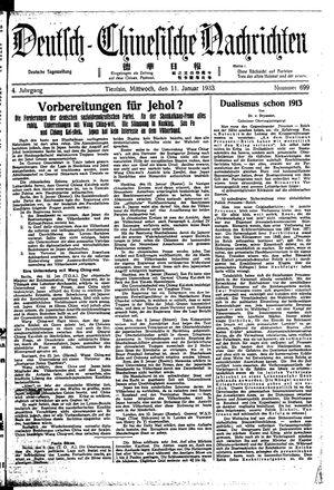 Deutsch-chinesische Nachrichten vom 11.01.1933