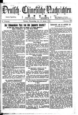 Deutsch-chinesische Nachrichten vom 12.01.1933
