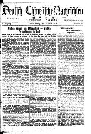 Deutsch-chinesische Nachrichten vom 13.01.1933