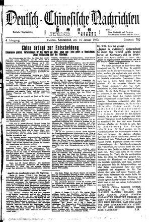 Deutsch-chinesische Nachrichten vom 14.01.1933