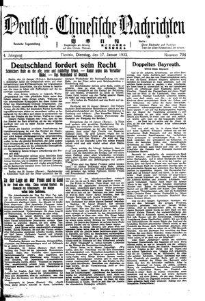 Deutsch-chinesische Nachrichten vom 17.01.1933