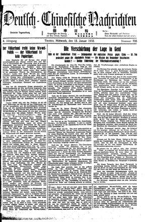 Deutsch-chinesische Nachrichten vom 18.01.1933
