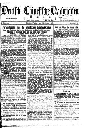 Deutsch-chinesische Nachrichten vom 20.01.1933