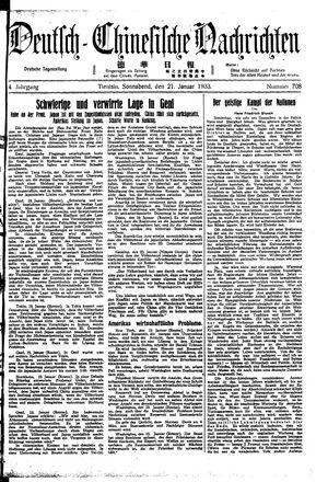 Deutsch-chinesische Nachrichten vom 21.01.1933