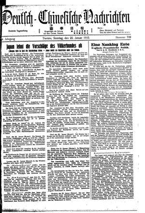 Deutsch-chinesische Nachrichten on Jan 22, 1933