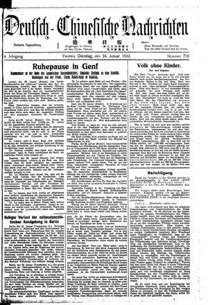 Deutsch-chinesische Nachrichten vom 24.01.1933